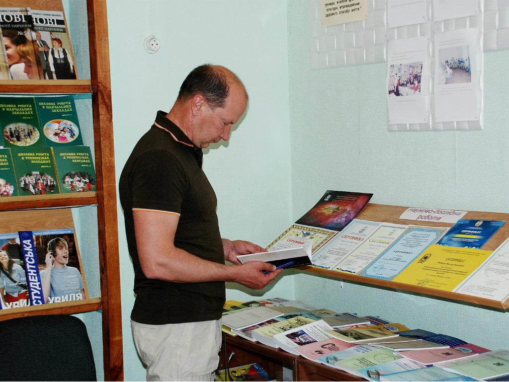 Метод кабінет ДКФВ