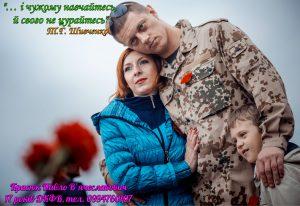 """Студенти коледжу взяли участь у Всеукраїнському конкурсі """"Україна та НАТО. Погляд сучаної молоді"""""""