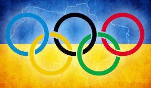 «Українці на Олімпійських іграх – погляд в історію»