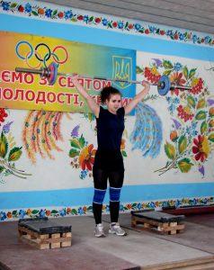 чемпіонат міста з важкої атлетики серед юнаків і дівчат не старше 20-ти років (1997 р. н. і молодші)