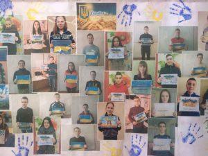Квест до Дня Соборності України