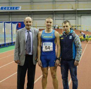 юніорський чемпіонат України з легкої атлетики