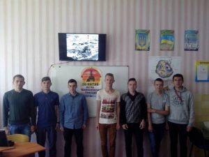 виховна година «Дзвони Чорнобиля»