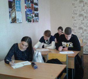 """Всеукраїнський конкурс з англійської мови """"Гринвіч"""""""