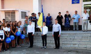 Святкування Дня знань у Кам'янському коледжі фізичного виховання