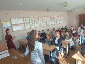 """Зустріч з представниками Всеукраїнської благодійної організації """"Новий час"""""""