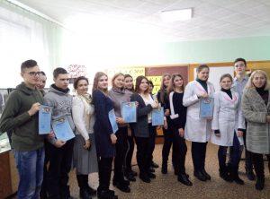 VІ регіональна науково-практична конференція з біології серед студентів вищих навчальних закладів І-ІІ рівня