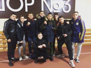 відкритий чемпіонат Дніпра