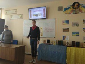 Міжнародного конкурсу імені Петра Яцика.