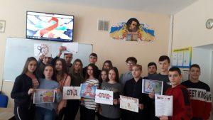 Виховна година в 11 групі на тему: Не дай СНІДу шанс