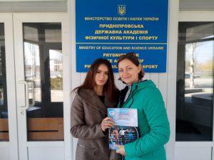 V Всеукраїнська науково-методичній конференція з міжнародною участю