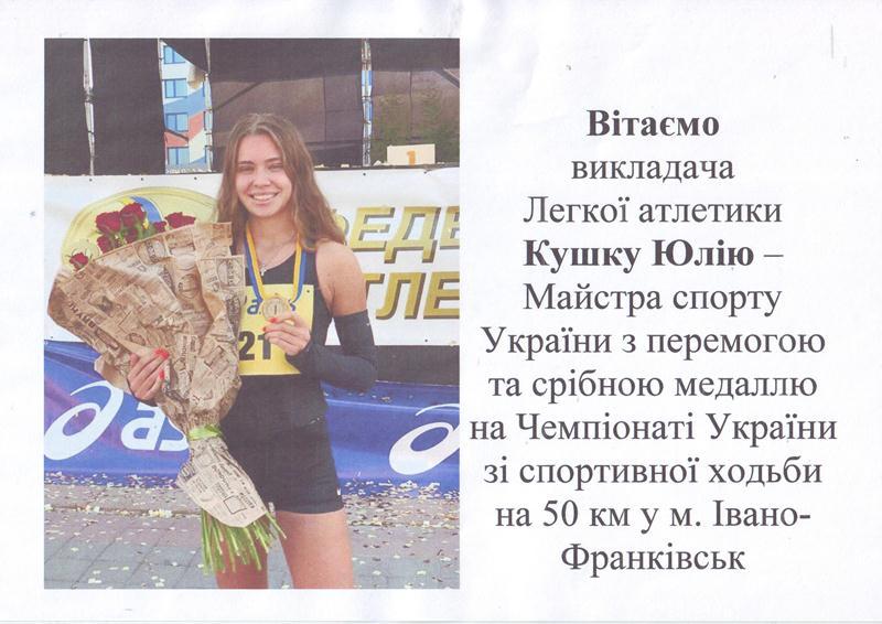 Кушка Команда ККФВ