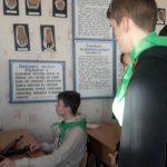 Презентація Всеукраїнської дитячо-юнацької військово-патріотичної гри Сокіл (Джура)