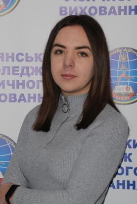 Карпушкіна Яна