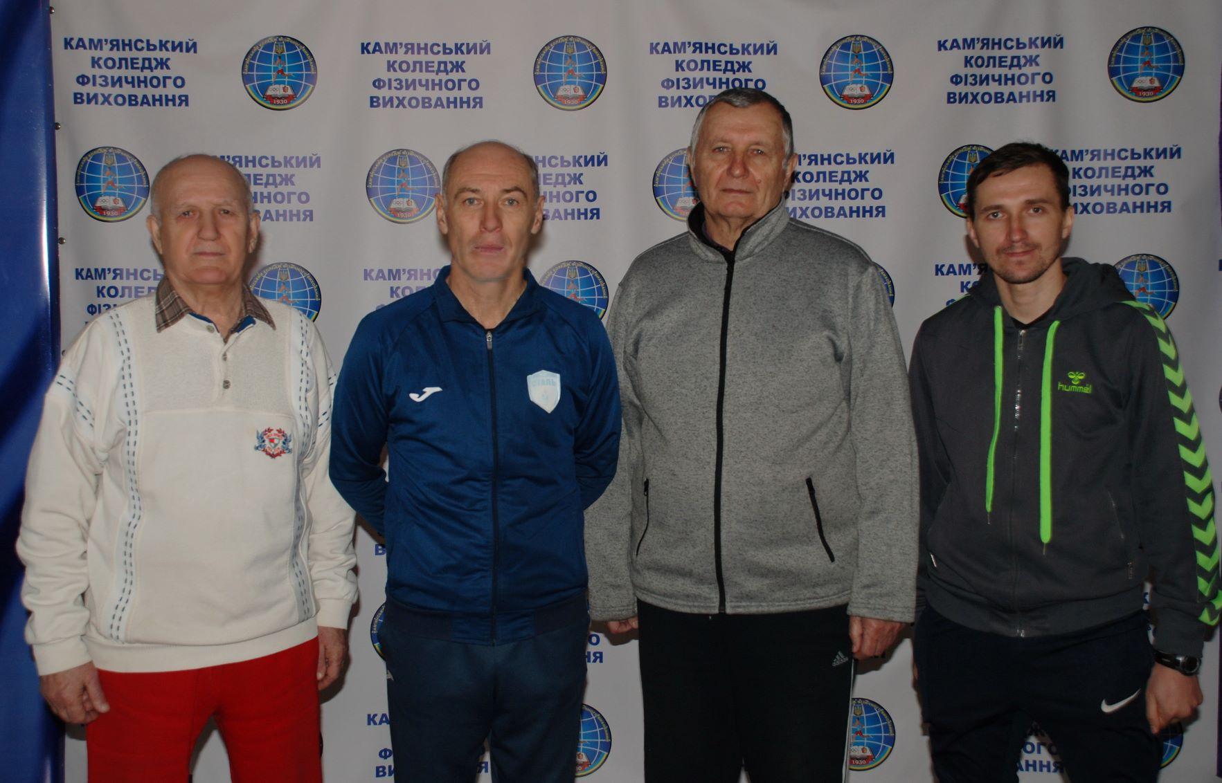 Комісія спортивних ігор