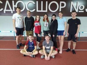 Легка атлетика Дніпро
