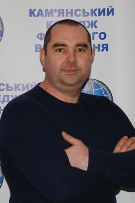 Протасюк Олександр Олекійович
