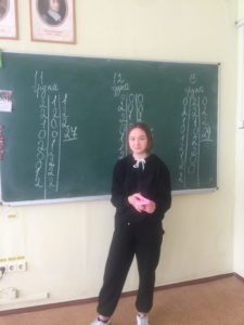 Фізико-математична вікторина